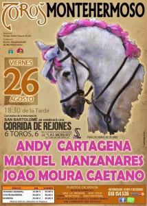 Montehermoso @ Extremadura | España